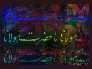 rumi-rumination-5-seema-sayyidah