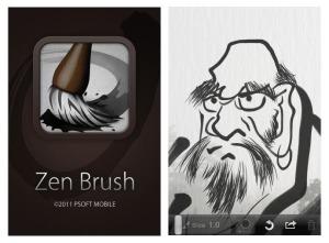 zen-brush
